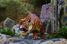 Tiger statue in Haw Par Villa , Gregory - March 2011