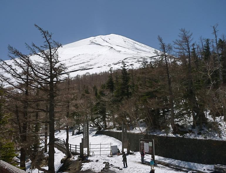 View of Mt Fuji from 5th station - Tokyo