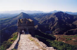 Photo of Beijing 3-Day Small-Group Great Wall Hiking Tour from Beijing: Jiankou, Mutianyu, Gubeikou, Jinshanling and Simatai greatwall22.jpg