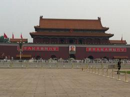 Photo of Beijing Beijing Classic Full-Day Tour including the Forbidden City, Tiananmen Square, Summer Palace and Temple of Heaven Mao