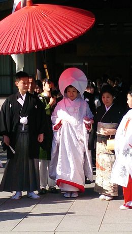 Photo of   One of the marriages we saw at the shrine