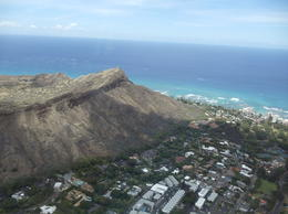 Photo of Oahu 60-minute Oahu Helicopter Tour: Ali'i Sacred Falls Diamond Head