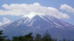 Photo of Tokyo Mt Fuji, Lake Ashi and Bullet Train Day Trip from Tokyo Mt. Fuji