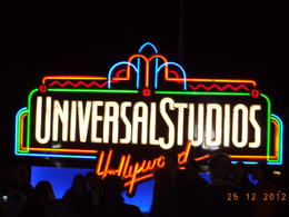 Photo of Los Angeles Skip the Line: Front of Line Pass at Universal Studios Hollywood It a Great Place to Visit ...
