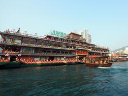 Photo of Hong Kong Hong Kong Island Half-Day Tour Jumbo floating restaurant
