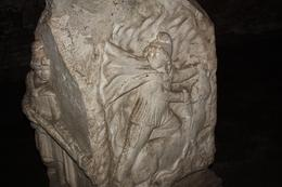 This was a stone inside the Underground Church we went to. - July 2008