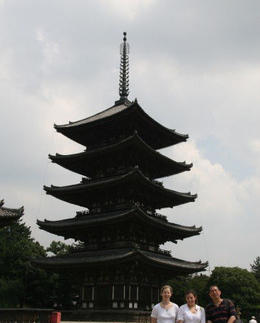 Photo of   Kofuju-ji, Nara