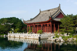 Photo of   Chinese garden, Montreal Botanical Garden