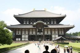 Photo of   Todaiji temple, Nara