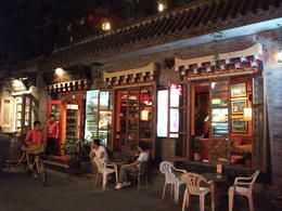 Nothing better than just hanging out on a cool night in Beijing - September 2012