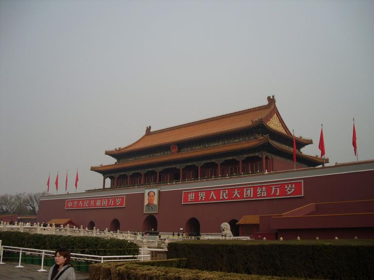 The Tienanmen Gate - Beijing