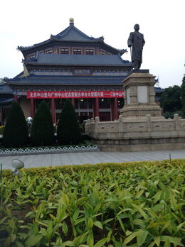 san yat sen , Mae S - March 2015