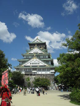 Photo of Osaka Private Tour: Osaka City Sightseeing Full view
