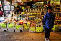 Photo of   Nori (seaweed) merchant in Ueno