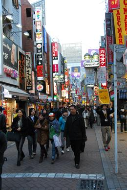 Photo of   Ueno Shopping