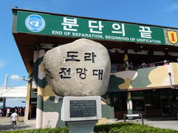 Photo of Seoul DMZ Past and Present: Korean Demilitarized Zone Tour from Seoul Dora Hill