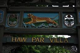 Photo of Singapore Singapore Round-Island Tour with Changi Prison, Kranji War Memorial and Gardens by the Bay Entrance to Haw Par Villa