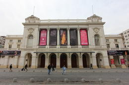 Photo of Santiago Santiago City Sightseeing Tour Theater