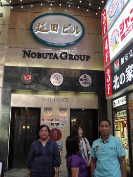 Photo of Osaka Private Tour: Osaka City Sightseeing Lunch Venue