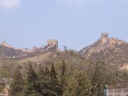 Photo of Beijing Private Tour: Great Wall of China Walking Tour and Helicopter Flight Great Wall of China