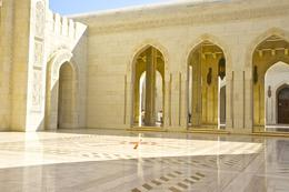 Photo of Muscat Muscat City Sightseeing Tour - A Fascinating Capital Inside the Grand Mosque