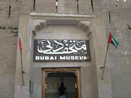 Entrance of the museum, Tracey B - November 2010