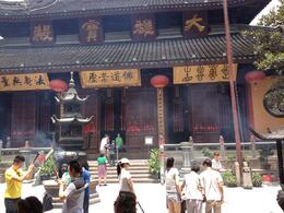 Photo of   Jade Buddha Temple