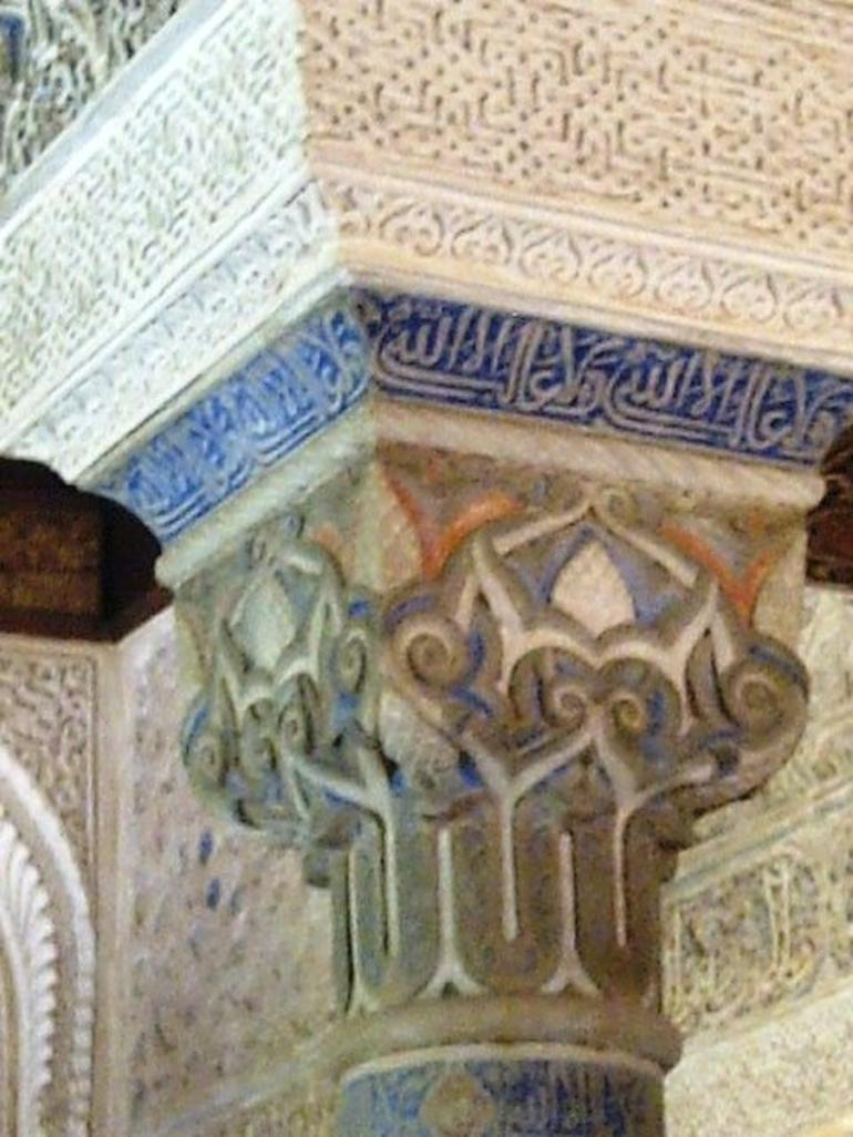 Detail of the art and construction at the Alhambra - Malaga