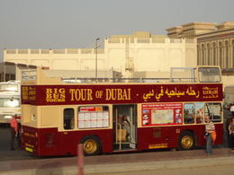 Taking the tour around the Dubai this is the Gold Souk stop after passing Heritage Village , Latifah M - February 2012