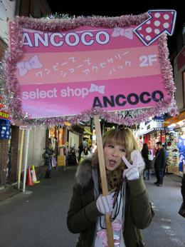 Photo of   Weird Girl Advertising in Harajuku!