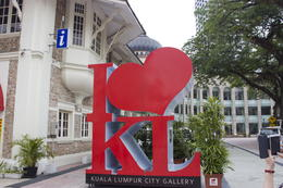 Photo of Kuala Lumpur Private Tour: Kuala Lumpur Grand Full-Day Tour including Lunch KL Gallery