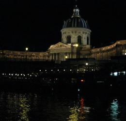 Photo of Paris Eiffel Tower, Seine River Cruise and Paris Illuminations Night Tour building from Seine River Cruise