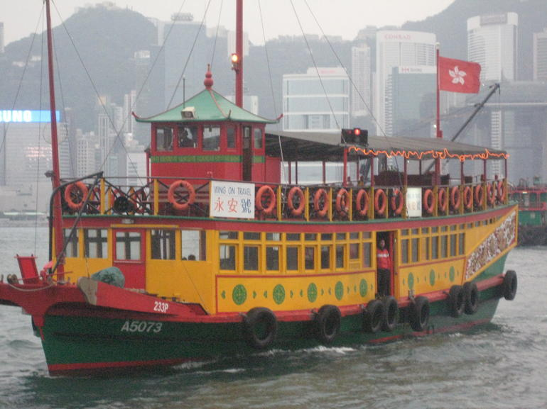 HONG KONG HARBOR NIGHT CRUISE - Hong Kong