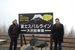 Photo of Tokyo Mt Fuji, Lake Ashi and Bullet Train Day Trip from Tokyo 2020m @ mt.Fuji