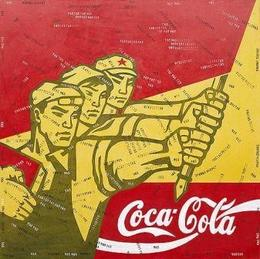 Photo of Shanghai Small-Group Contemporary Art Walking Tour in Shanghai Coca Cola