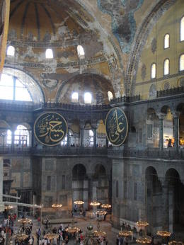 Photo of Istanbul Istanbul in One Day Sightseeing Tour: Topkapi Palace, Hagia Sophia, Blue Mosque, Grand Bazaar Hagia Sophia