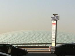 Photo of Beijing Private Round-Trip Transfer: Beijing Capital International Airport (PEK) PEK Airport