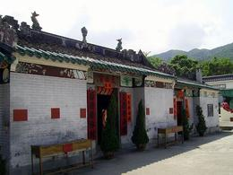 Photo of   Hong Kong Culture: Tin Hau Temple, Lam Tsuen