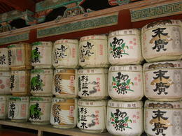 Photo of   Sake containers at Nikko