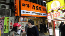 Photo of Tokyo Tokyo by Night: Japanese Food Tour Yoshinoya outside Yurakucho train station