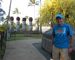 Photo of Oahu Polynesian Cultural Center Tickets DSCN1069