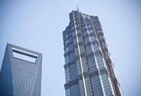 Photo of Shanghai Jin Mao Tower