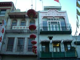 Photo of   On Ping Association building, typical of Chinatown, SF