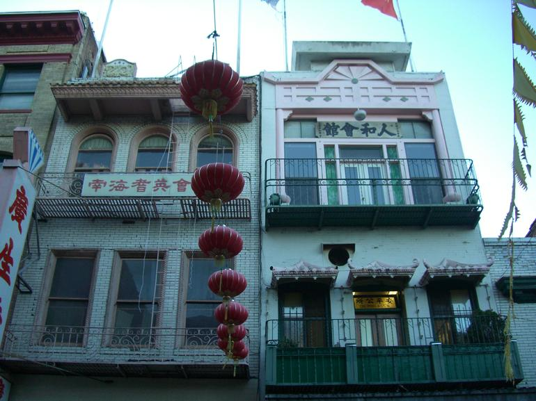 On Ping Association building, typical of Chinatown, SF - San Francisco