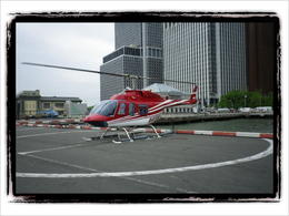 This was our helicopter ready to fly us over Manhattan. , Neil B - May 2012