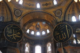 Medallions in the Hagia Sophia , Eric M - June 2015