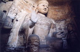Photo of Beijing 4-Day Private Tour of Pingyao and Datong from Beijing datong02.jpg