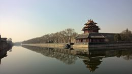 Viewing The Forbidden City Moat , Roger C Blume B - March 2015