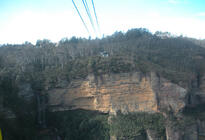 Photo of Sydney Blue Mountains