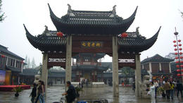 Photo of Shanghai Zhujiajiao and Seven Treasure Town Day Tour from Shanghai Seven Treasure Town